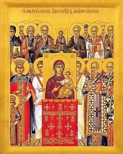 Sunday_of_Orthodoxy