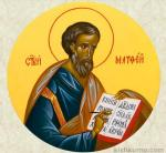 db_icon_Matthew_the_Evangelist1