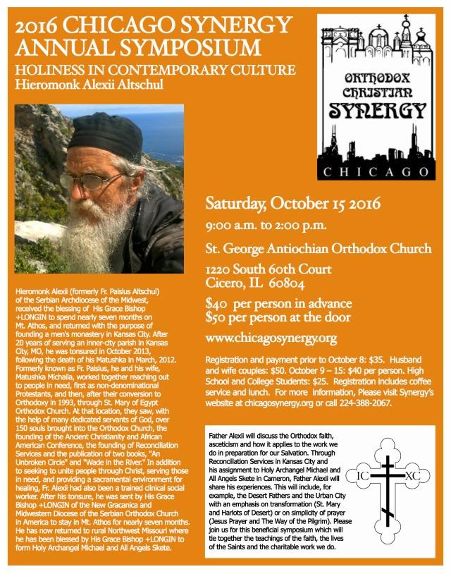 annual-symposium-10152016
